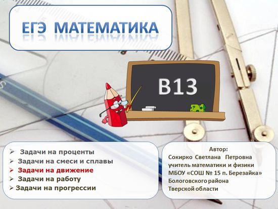 Решебник Алгебра Алимов 11 Класс 2013