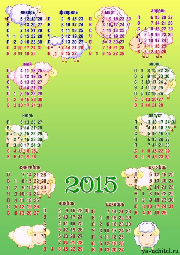 Календарь покраски волос в феврале