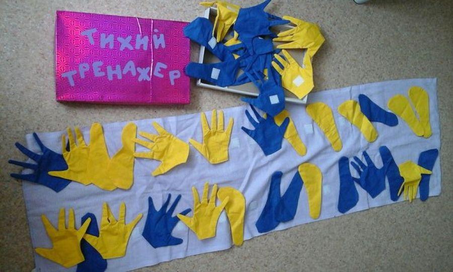 Тихий тренажер в детском саду своими руками 18