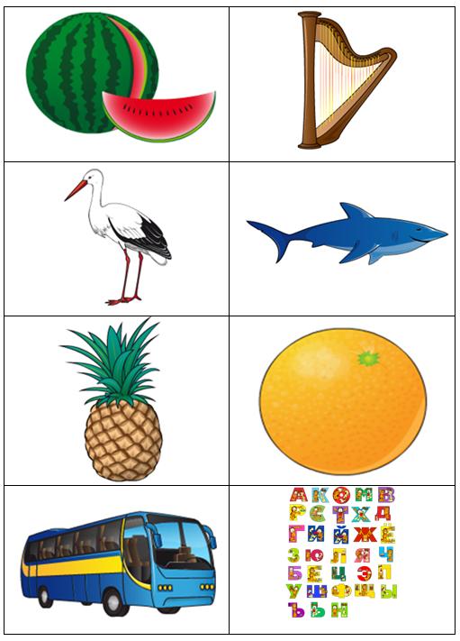 Картинки со звуком у в начале слова для детей