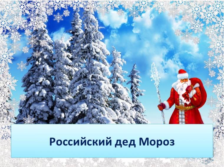 знакомство г бородино красноярский