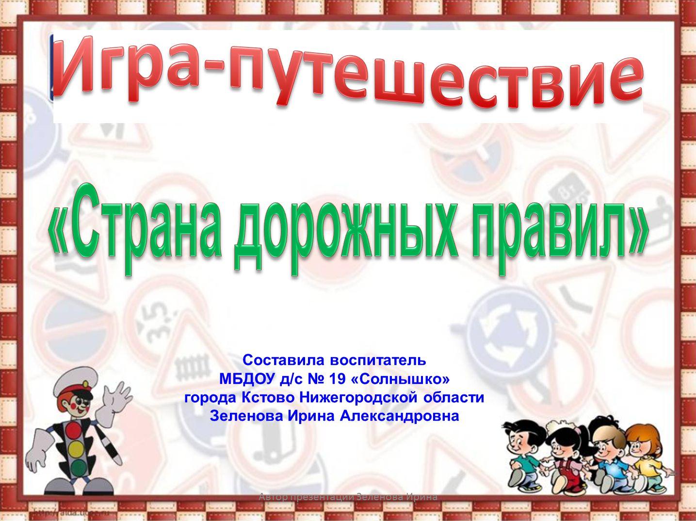 презентации на 23 февраля для студентов