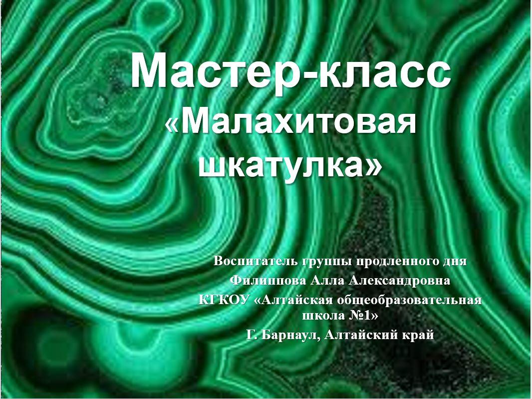 Сувениры Атамани Страна, мастеров, страна, мастеров сайт