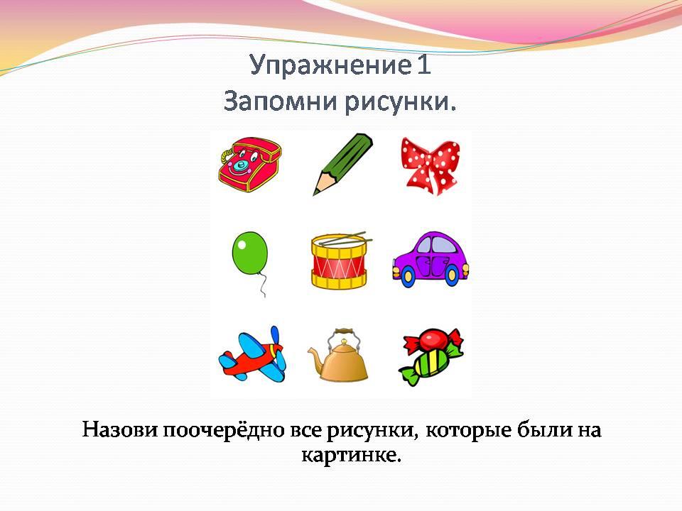 игры и упражнения для дошкольников на знакомство