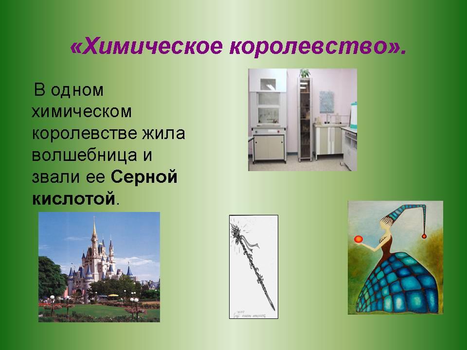 Гдз по Химии Новошинский 10 Кл