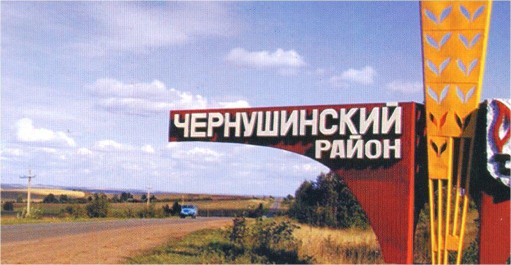 МАОУ Гимназия г.Чернушка - Главная страница