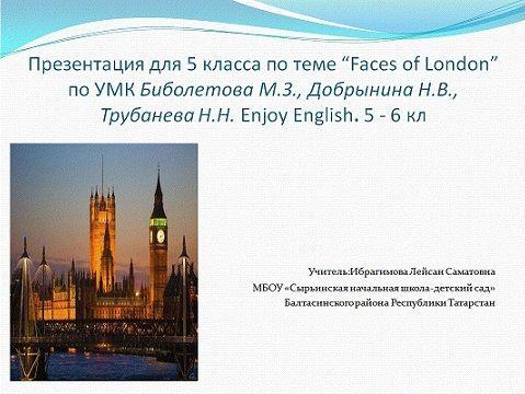 Английский язык задания для конкурсов