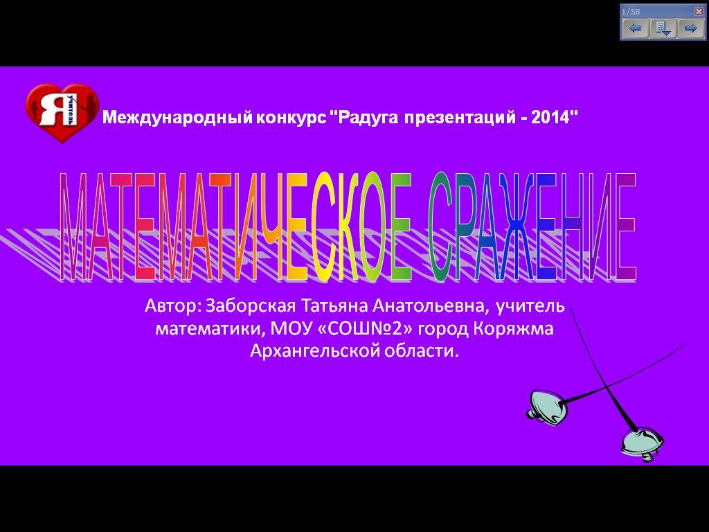 Рымкевич 10-11 Задачник 2013