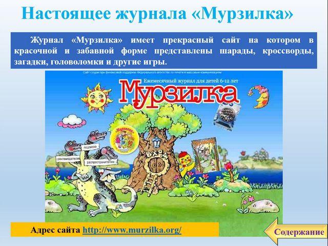 проект рыбалка 2 класс детский журнал