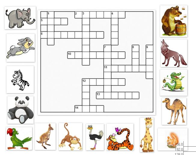 Кроссворд для 5 класса по русскому языку на тему животные с ответами
