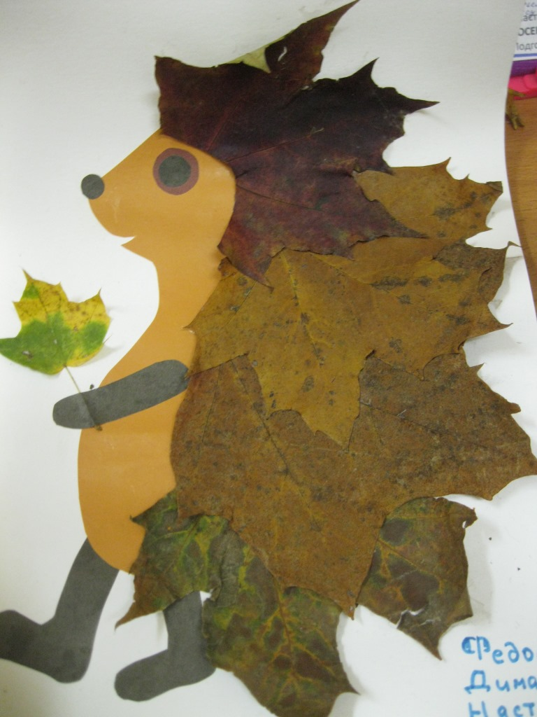 Поделка ёжик с листьями 61