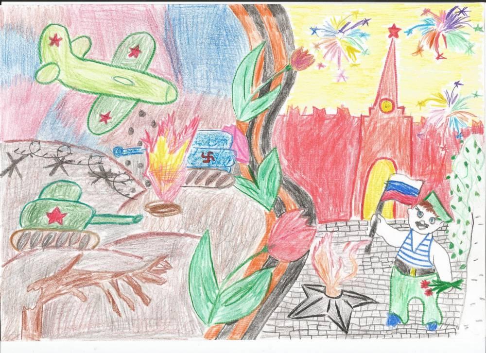 Конкурс рисунков этот победный май
