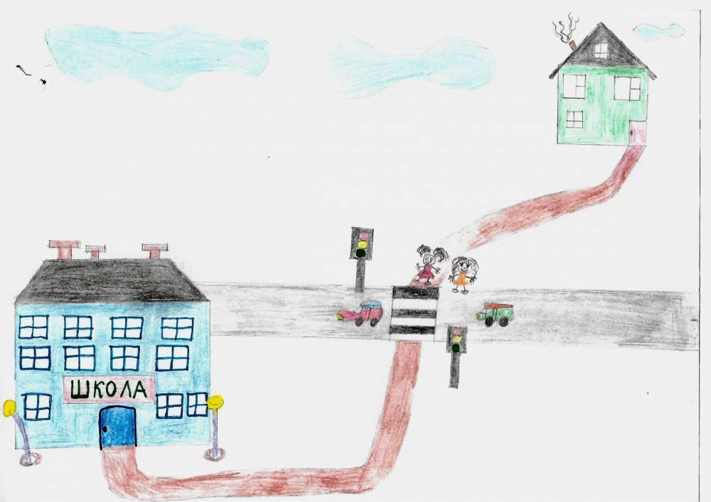Картинка дорога из школы домой