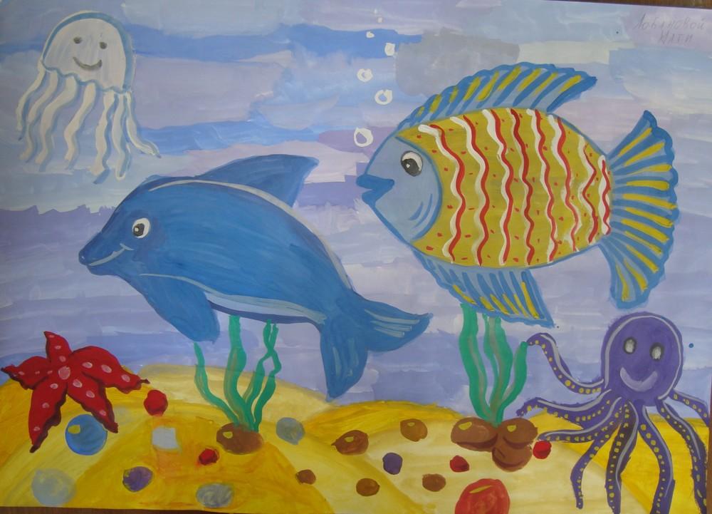появлением рисунок подводное царство красками воды она, по-моему