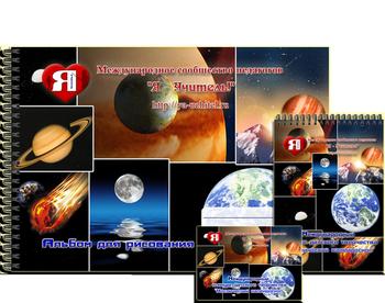 http://ya-uchitel.ru/priz/2014/01.png