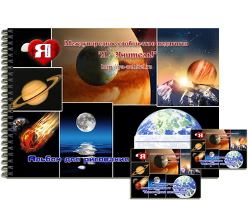 http://ya-uchitel.ru/priz/2014/02.png